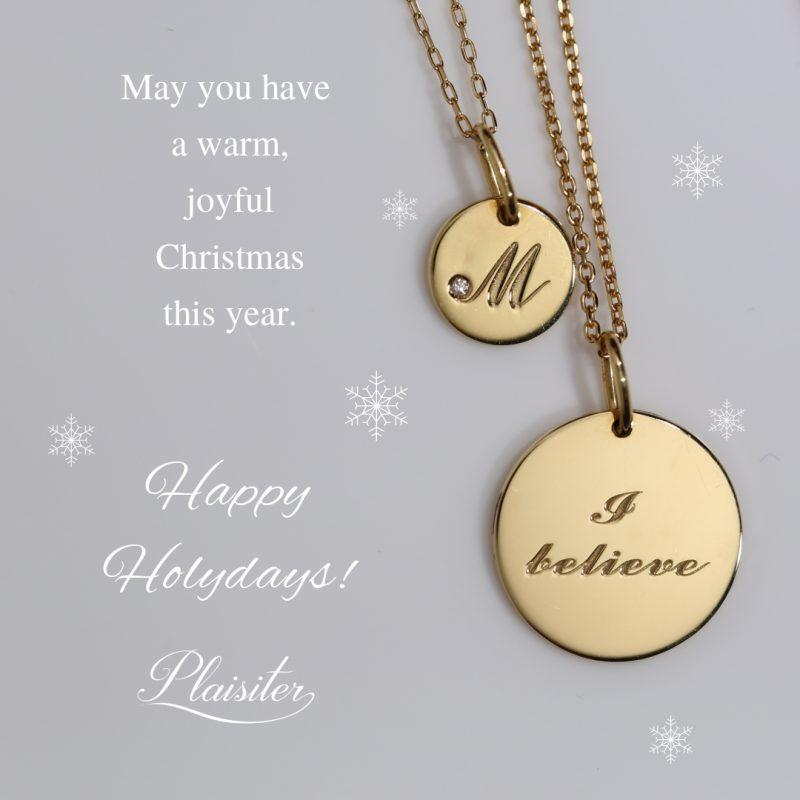 クリスマス前納品と年末年始休業のお知らせ