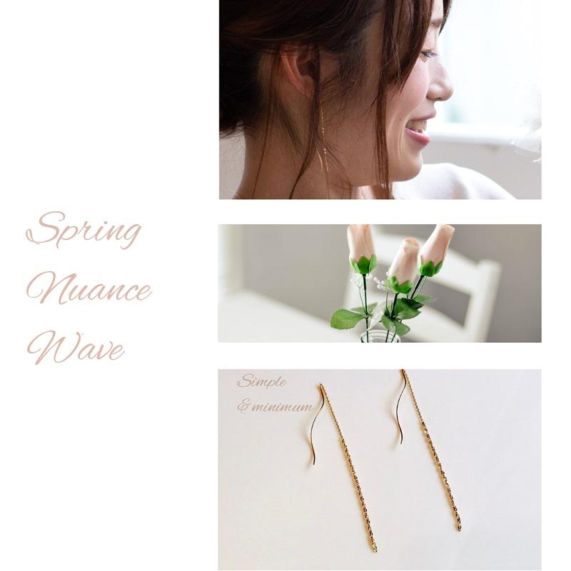 ~Spring Nuance Wave ~ シンプル&エアリーなゴールドジュエリー