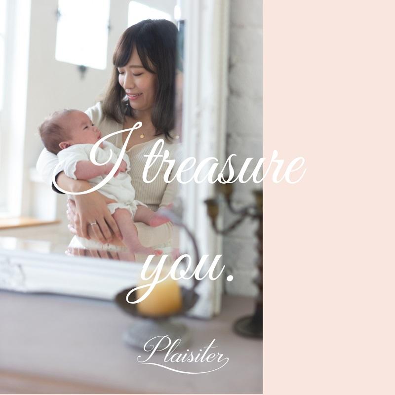 愛を伝える季節~ホワイトデー予約販売のお知らせ~