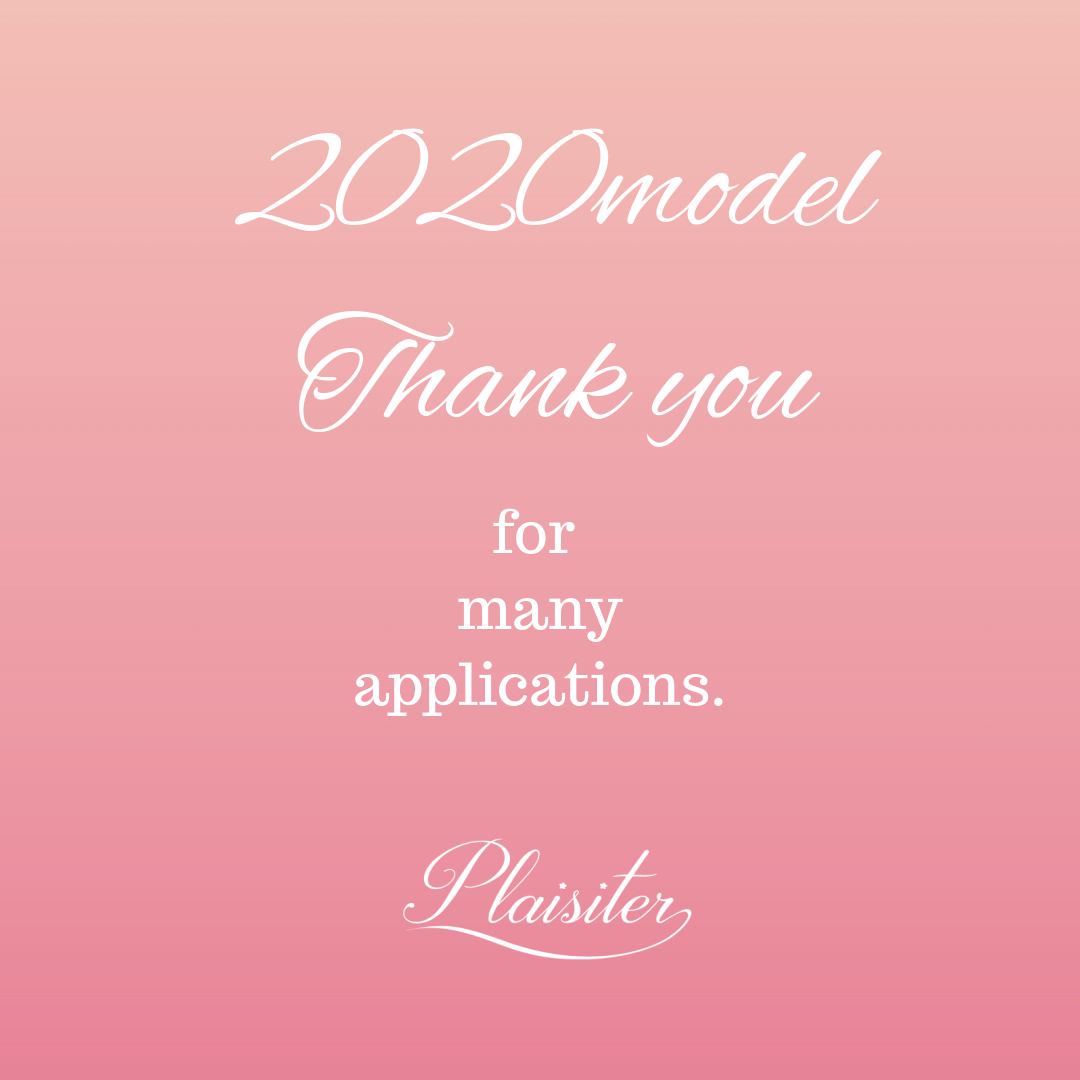 2020modelご応募有難うございました